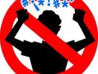 Διαχείριση Θυμού: Ένας οδηγός προσωπικής αυτοβελτίωσης