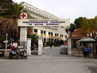 «Περίεργη» συγχώνευση τμήματος  Κυστικής Ινώδης  στο Νοσοκομείο Παίδων