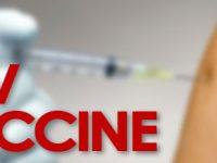 Νέο εμβόλιο κατά του ιού των ανθρωπίνων θηλωμάτων (ΗPV)