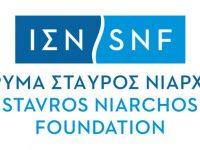Ίδρυμα Σταύρος Νιάρχος:  Πρωτοβουλία δωρεάς ύψους άνω των  €200 εκατομμυρίων