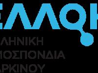 Συνάντηση της Ελληνικής Ομοσπονδίας Καρκίνου με τον Υπουργό Υγείας