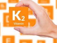 Βιταμίνη Κ2