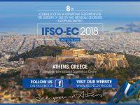 8ο Συνέδριο του Ευρωπαϊκού Τμήματος της Διεθνούς Ομοσπονδίας Χειρουργικής της Παχυσαρκίας και Μεταβολικών Νόσων (IFSO-EC)