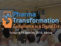 Συνέδριο ''Pharma Transformation – Compliance in a Digital Era'' στις 11 Ιουλίου από το iatronet.gr