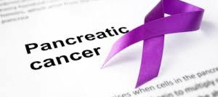 Η Ιατρική Ακριβείας στη μάχη κατά του καρκίνου του παγκρέατος
