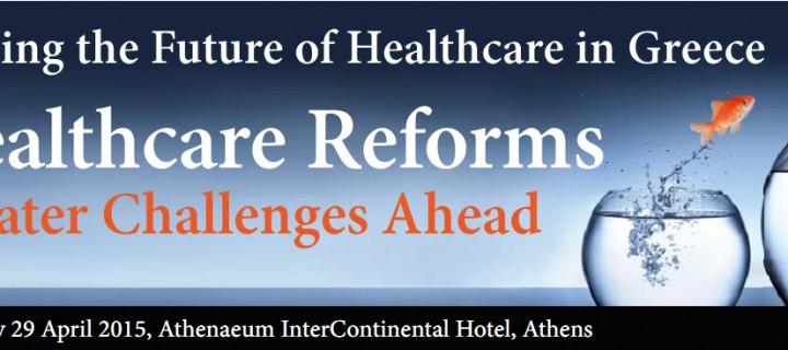 Σημαντικές ανακοινώσεις και προτάσεις για την Υγεία