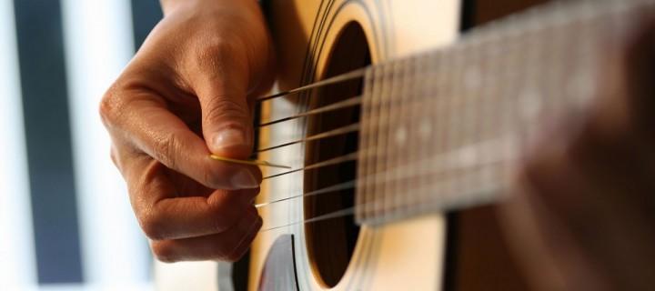 Η μουσική ανακουφίζει από τον πόνο