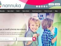 We love nannuka!