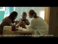 Νοσηλεία κατ' οίκον: Ανάσα για τις οικογένειες των παιδιών με καρκίνο!