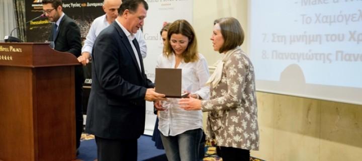 Τιμητική διάκριση στο Σύλλογο για την Κυστική Ίνωση για την πολυπληθέστερη συμμετοχή στον Νυχτερινό Ημιμαραθώνιο Θεσσαλονίκης.