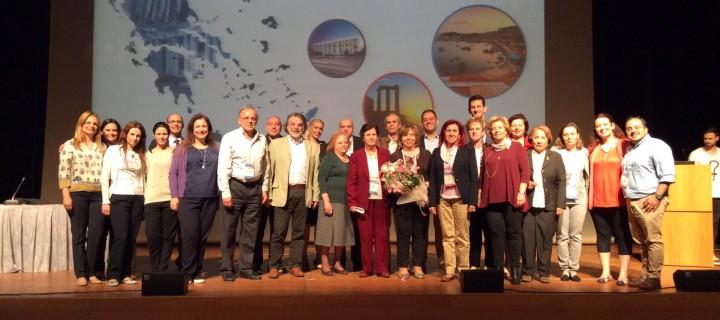 Υψηλού επιπέδου τα δύο διεθνή επιστημονικά συνέδρια που φιλοξενήθηκαν από την ΕΕΠΑΟ στην Αθήνα