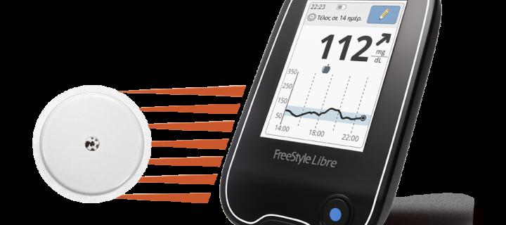 To Σύστημα Παρακολούθησης Γλυκόζης FreeStyle® Libre με Τεχνολογία Flash της Abbott, διαθέσιμο στην Ελλάδα.