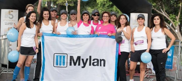 17 κυρίες της Mylan έτρεξαν για την ενίσχυση του ανθρωπιστικού σωματείου «Δεσμός»
