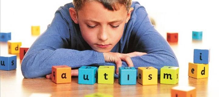 Εκπαίδευση για τους γονείς παιδιών με αυτισμό