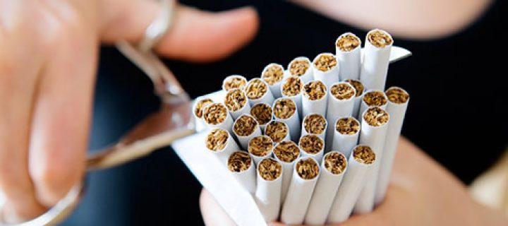 Καθολική Απαγόρευση Καπνίσματος