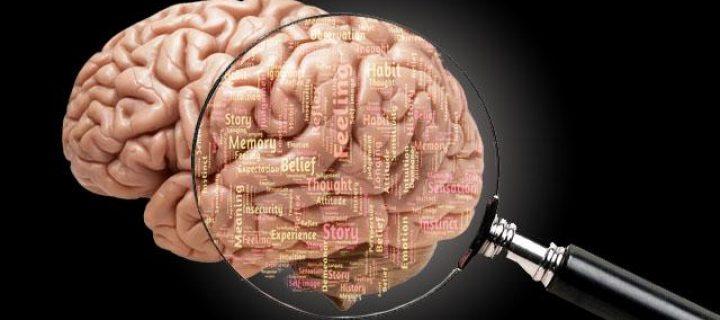 Τι είναι το Αστροκύτωμα Εγκεφάλου;