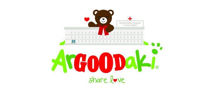 Το ArGOODaki στήριξε το Σωματείο «Αντιμετώπιση Παιδικού Τραύματος»