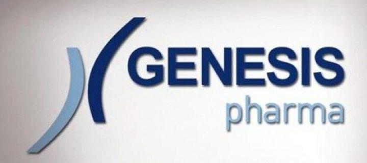 Η GENESIS Pharma διακρίθηκε στα Growth Awards  στην κατηγορία «Εταιρική Κοινωνική Ευθύνη»
