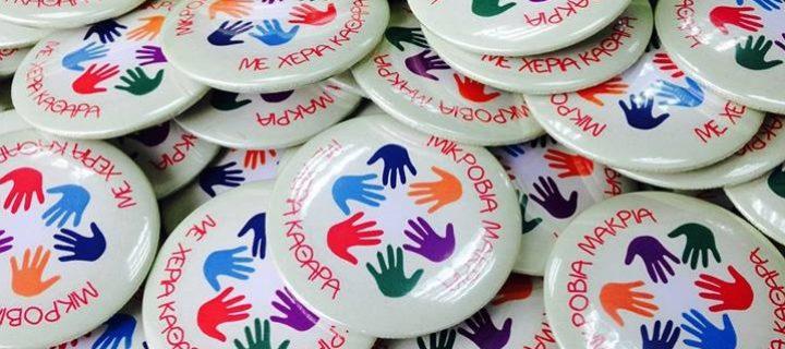 Η Ελληνική Πρωτοβουλία στηρίζει το Κέντρο Κλινικής Επιδημιολογίας και Έκβασης Νοσημάτων – CLEO