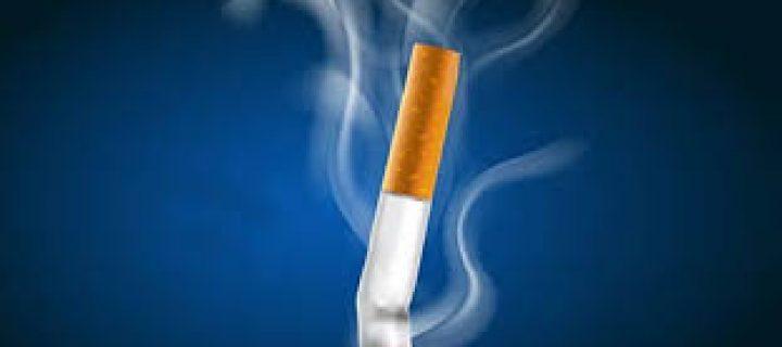 Ένας κόσμος χωρίς κάπνισμα