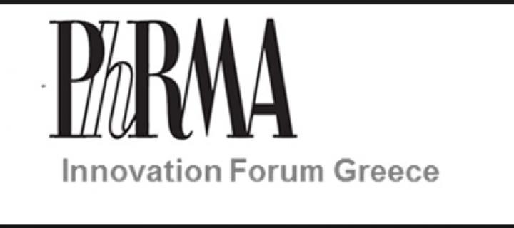 Το PhRMA Innovation Forum (PIF) επίσημος θεσμικός φορέας στο χώρο της Υγείας