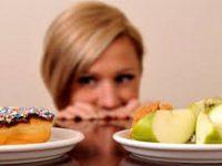 Πόσα λίπη πρέπει να τρώμε την ημέρα;