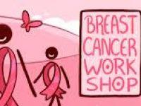 """Δωρεάν Εκπαιδευτικά Σεμινάρια για τον Καρκίνο του Μαστού από το """"Άλμα Ζωής"""""""