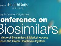 Η χρήση των βιο-ομοειδών θα συμβάλλει στη βιωσιμότητα  του Συστήματος Υγείας