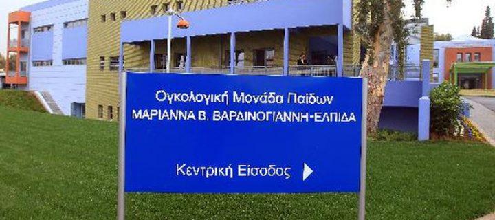 Η Ελληνική Εταιρεία Παιδιατρικής Αιματολογίας Ογκολογίας στο…Υπουργείο Υγείας