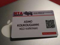 Στο 4ο Συνέδριο για την Αξιολόγηση Τεχνολογίων Υγείας…