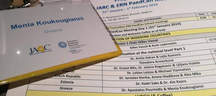 Το ΚΑΡΚΙΝΑΚΙ στη συνάντηση JARC & ERN PaedCan για τον καρκίνο της παιδικής ηλικίας