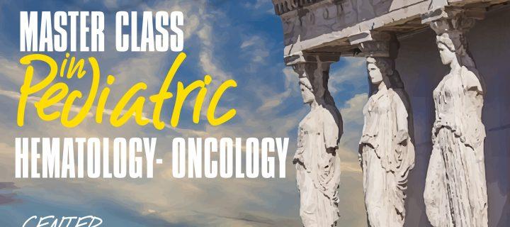 «Master Class in Pediatric Hematology Oncology» Επιστημονική Διημερίδα για τις εξελίξεις στην Παιδιατρική Αιματολογία-Ογκολογία
