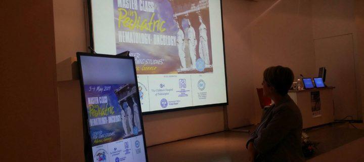 Όλες οι εξελίξεις της Παιδιατρικής Αιματολογίας-Ογκολογίας στο επιτυχημένο «Master Class in Pediatric Hematology Oncology» στην Αθήνα