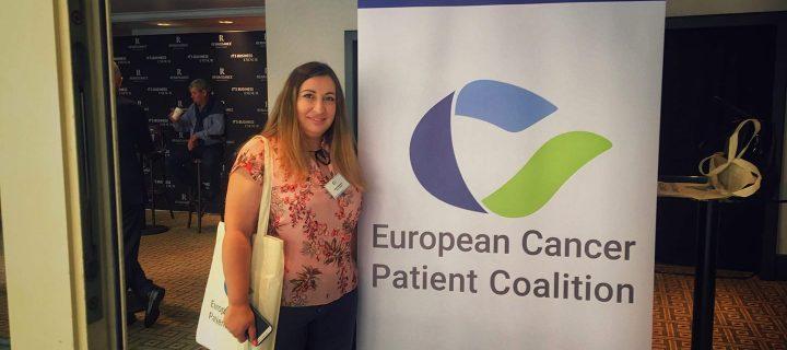 14η Ετήσια Συνάντηση του European Cancer Patient Coalition (ECPC)