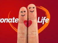 Πανελλήνια Ημέρα Δωρεάς Οργάνων και Μεταμόσχευσεων