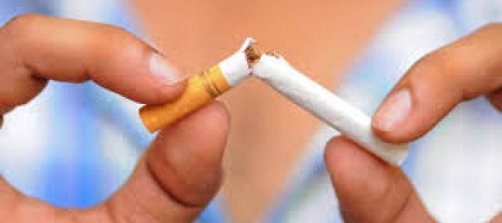 Σταματάμε το κάπνισμα!